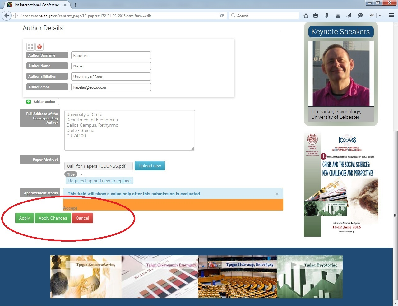 "Step 5: Click on ""Apply"" or ""Apply Changes"" to upload the full paper and exit the current paper submission."